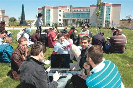 Okan Üniversitesi Kampüsü